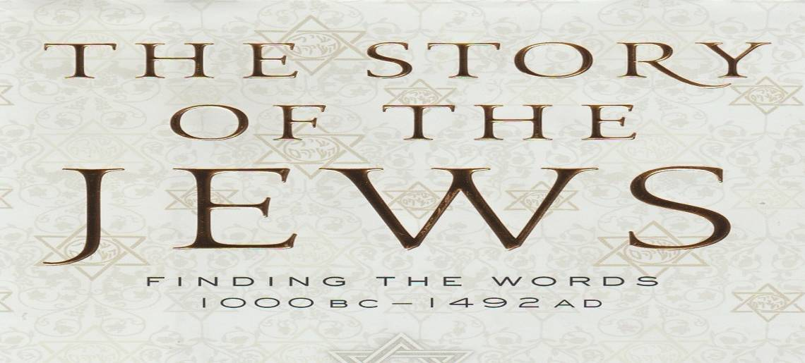 """Book review: """"The Story of the Jews: Finding the Words – 1000 BC – 1492 AD"""" by Simon Schama"""