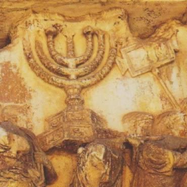 "Book review: ""Josephus' 'The Jewish War' "" by Martin Goodman"
