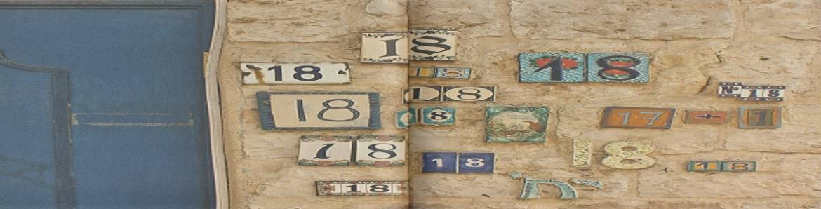 """Book review: """"House Numbers: Pictures of a Forgotten History"""" by Anton Tantner"""