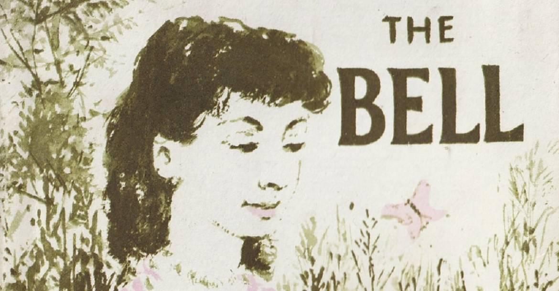 "Book review: ""The Bell"" by Iris Murdoch"